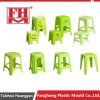 High Quality Plastic Injection Rattan Baby Outdoor Stool Mould
