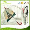 23inch X 8K Plastic Handle Custom Clear PVC Bubble Umbrella Cheap
