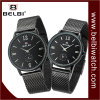 Belbi Simple Love Design Ultra-Thin Steel Gift Couple Watch for Couples