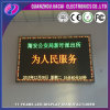 P4.75 Indoor Dual Color Moving LED Display