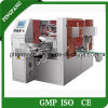 The Newest Mr8-200r Granule Weighing Packaging Machine Production Line