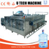 5 Gallon Mineral Water Bottling Filling Production Line Price