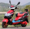 China Classic Mini Woman Street Electric Scooter Motorbike (SYEV-7)