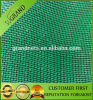 Anti Insect Proof Net