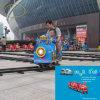 OEM Indoor & Outdoor Track Train