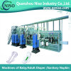 Specialized Frequency Sanitary Napkin Making Machine (HY-600)