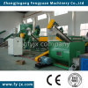 500 Kg PP/PE/HDPE/LDPE Film Plastic Recycling Machine