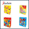 Sweet Design Happy Birthday Customize Logo Retail Paper Candy Bag