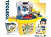 Plastic Kids Tool Play Set Toys for Boys (H5931059)