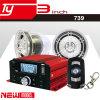 Big Power 100W~200W Amplifier of Motorcycle Alarm USB SD FM System
