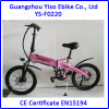 Myatu Electric Folding Bicycle/E Bicycle with En15194