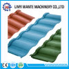 Nature Color Sand Chips Stone Coated Metal Roman Roof Tile