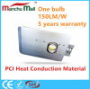 IP65 150W COB LED Street Light with PCI Heat Conduction Material