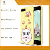Wholse Price New Cell Phone Cases Soft TPU Cartoon Cases Oppo R9s Plus