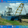 Customized Color Cutter Suction Dredge