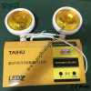 New 5W Double Heads LED Emergency Light Yellow Glass