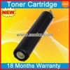Laser Toner Cartridge for Canon (C-EXV7)