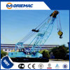 High Quality Fuwa Brand 70 Ton Tracked Crawler Crane Quy70