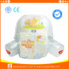 Made in China Baby Pants Diaper at Low Price