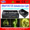 RGY SD Card Animation Laser Light Show System