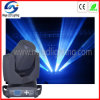 230W 7r Sharpy Beam Moving Head Light