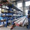 FRP Pipe Making Machine/Winding Machine