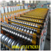 Dx China Double Layer Roll Forming Machine