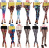Factory Price High Quality Fashion Newly Galaxy Print Leggings 8079 Series (LEGGINGS-116)