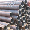 Best Price Seamless Steel Pipe (45#)