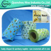 Diaper PP Frontal Tapes with Strong Grip (KM-011)