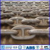 Marine Stud Link Anchor Chain Grade U2&U3/Marine Anchor Chain