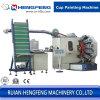 Automatic Plastic Cup Printing Machine
