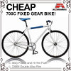 Cheap Hi-Ten 700c Road Bicycle with Front and Rear Caliper (ADS-7079S)