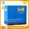 Remote Control Energy Saving Rotary Screw Air Compressor