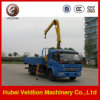 3.2 Tons Mini Telescopic Boom Truck Mounted-Crane