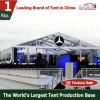 20X30 Guangzhou Wholesale Clear Roof Transparent Marquee Party Tent with Floor Decoration