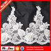 Rapid and Efficient Cooperation Finest Quality Embroidery Lace