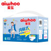 Disposable Soft Cheap Factory Good Quality Baby Diapers (AW013)