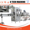 Full Automatic Steam Shrink Sleeve Labeling Machine