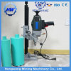 205mm Electric Tools Durable Core Drilling Machine for Rock