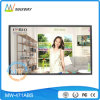 47 Inch LCD Advertising Display Player with USB SD Card (MW-471ABS)