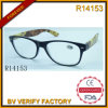 Wide PC Frame Glass for Reading (R14153)