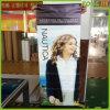 Large Format Digital Printing Vinyl Banner, PVC Banner