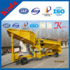OEM Diesel Gold Mining Machine