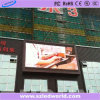 pH16mm Outdoor Advertising LED Screen
