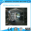 PE Plastic Bag Flexographic Printing Machine