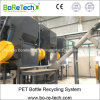 Power Plastic Crusher (SC 500*500)