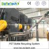 Power Plastic Crusher (SC 500*500)