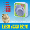 Multifunctional Mosquito Repellent Household Electronic Cockroach Repeller Ultrasonic Drive Device Drive Ant Spider