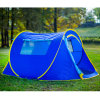 Durable Boat Shape Hand Throwing Beach Tent Outdoor Single Camping Automatic Instant Pop up Tent